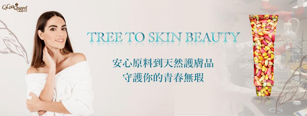 True to skin beauty